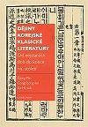 Dějiny korejské klasické literatury