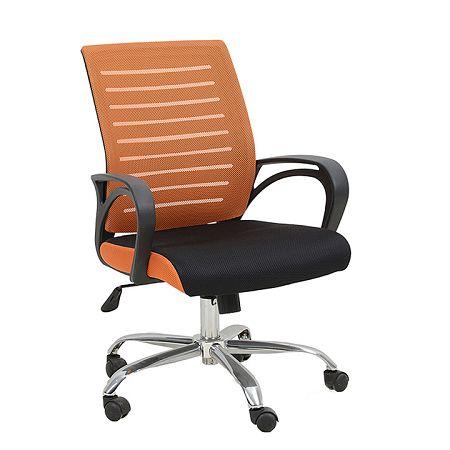 TEMPO KONDELA Kancelárska stolička, oranžová/čierna, LIZBON
